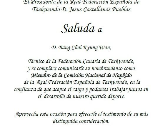 reconocimientobangcomisionhapkido2015