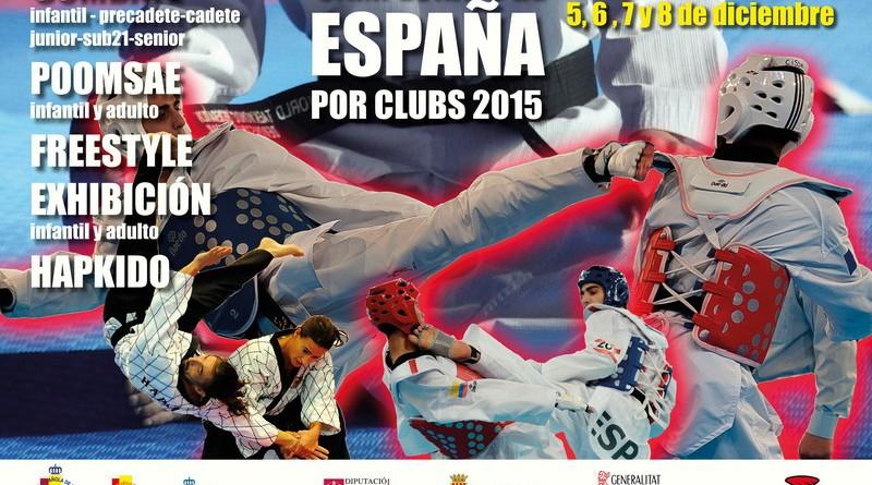 cptonacionalclubes2015